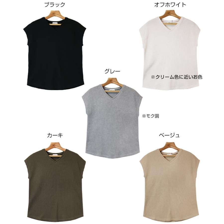 【T-1】Vネック フレンチスリーブ ワッフル Tシャツ レディース 半袖 ラウンドヘム 体型カバー 春 夏 2