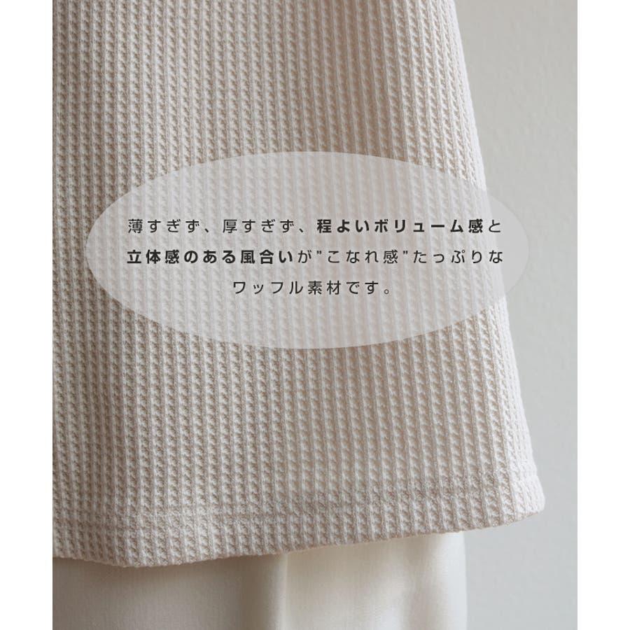 【T-1】Vネック フレンチスリーブ ワッフル Tシャツ レディース 半袖 ラウンドヘム 体型カバー 春 夏 4