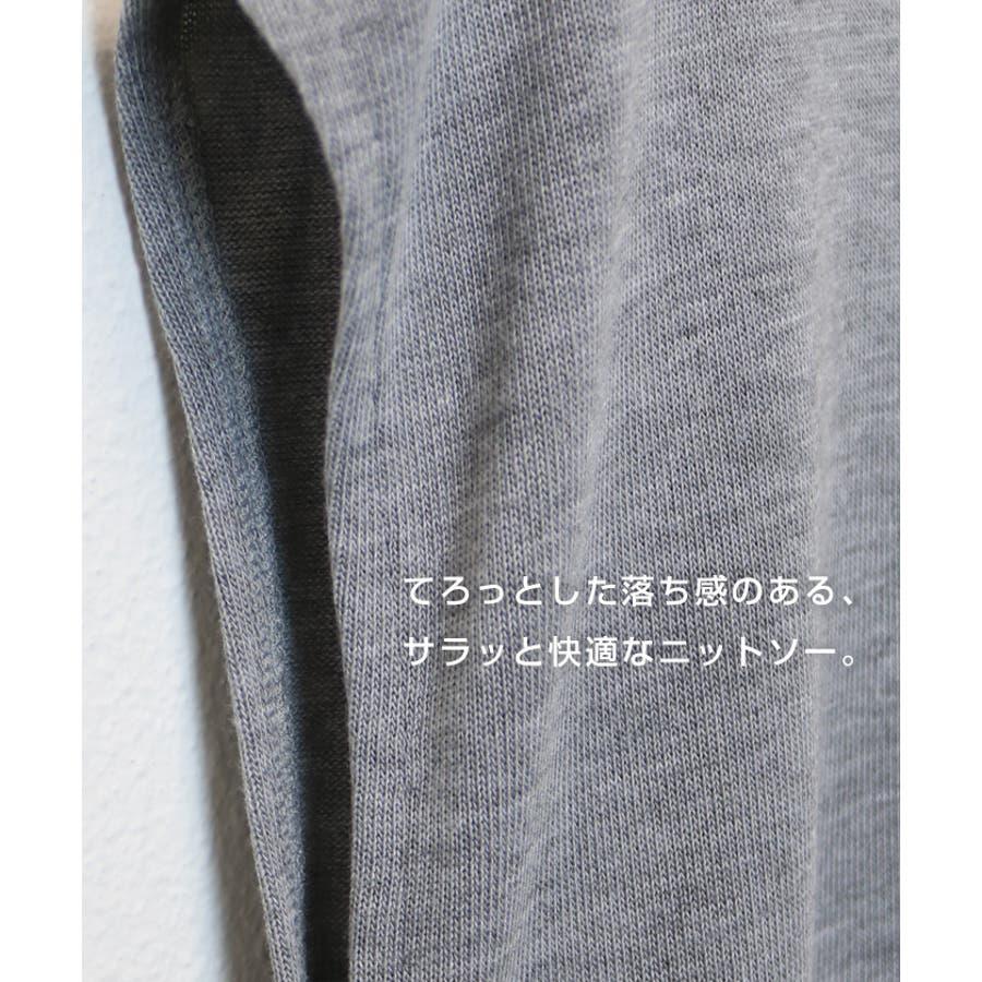 【U-6】Tシャツ カットソー トップス 半袖 夏 レディース シンプル 無地 カジュアルフレンチスリーブ クルーネック ニットソーM/Lサイズ 4
