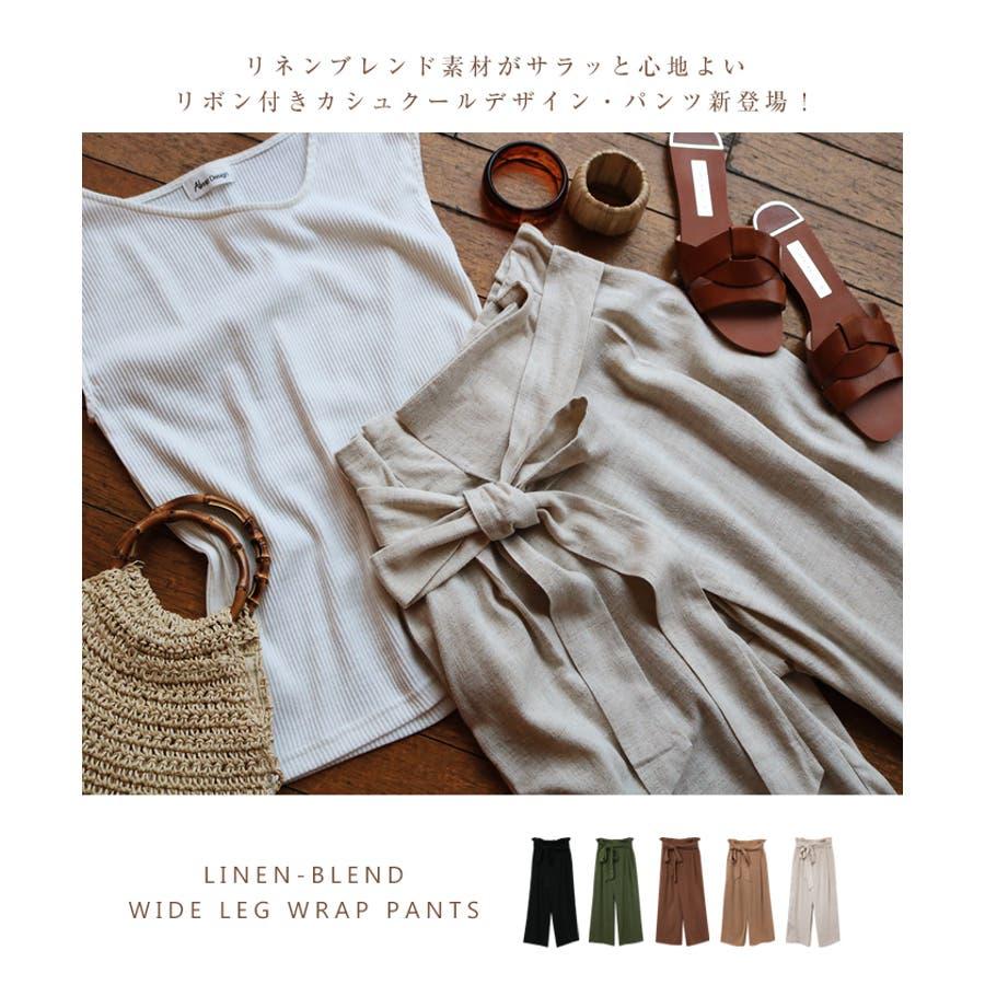 【I-11】リネンブレンド カシュクール ラップ パンツ デザインパンツ リボン サイドポケット レディース M/Lサイズ 春 夏 3