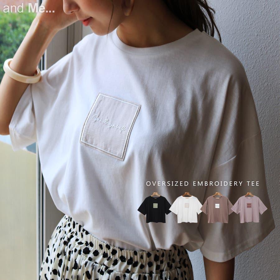 【W-5】ロゴ 刺繍 オーバーサイズ 5分袖 Tシャツ レディース コットン混 カットソー ジャスト丈 春 夏 1