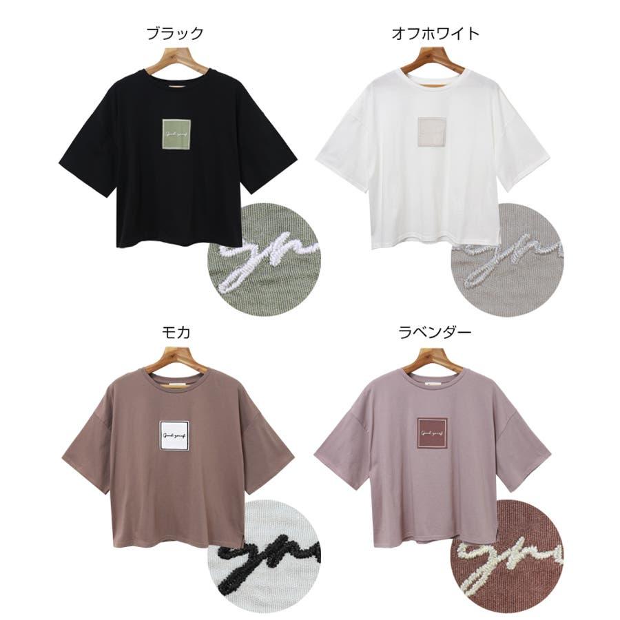 【W-5】ロゴ 刺繍 オーバーサイズ 5分袖 Tシャツ レディース コットン混 カットソー ジャスト丈 春 夏 2