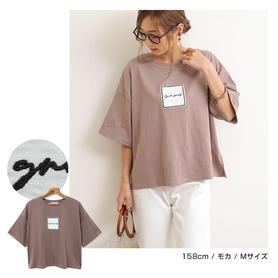 【W-5】ロゴ 刺繍 オーバーサイズ 5分袖 Tシャツ レディース コットン混 カットソー ジャスト丈 春 夏 5