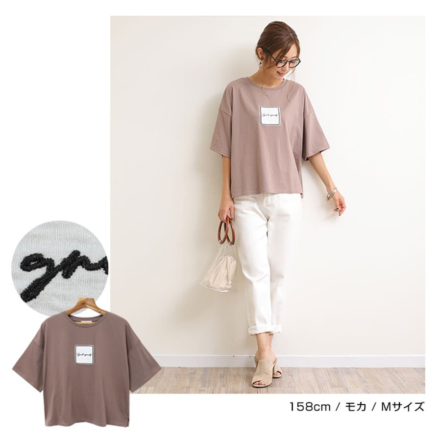 【W-5】ロゴ 刺繍 オーバーサイズ 5分袖 Tシャツ レディース コットン混 カットソー ジャスト丈 春 夏 6