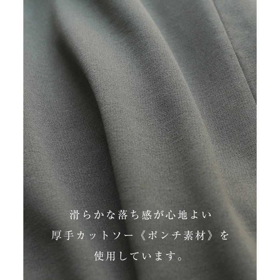 バックフリル 長袖 カットソー 4
