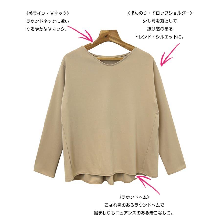バックフリル 長袖 カットソー 5