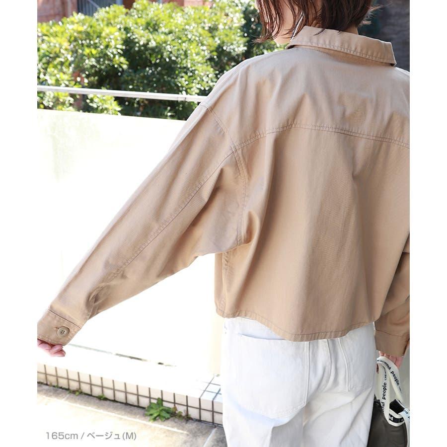 【F-9】チノツイル オーバーサイズ シャツ ジャケット レディース 長袖 コットン ワイド トレンド感 春 夏 秋 5