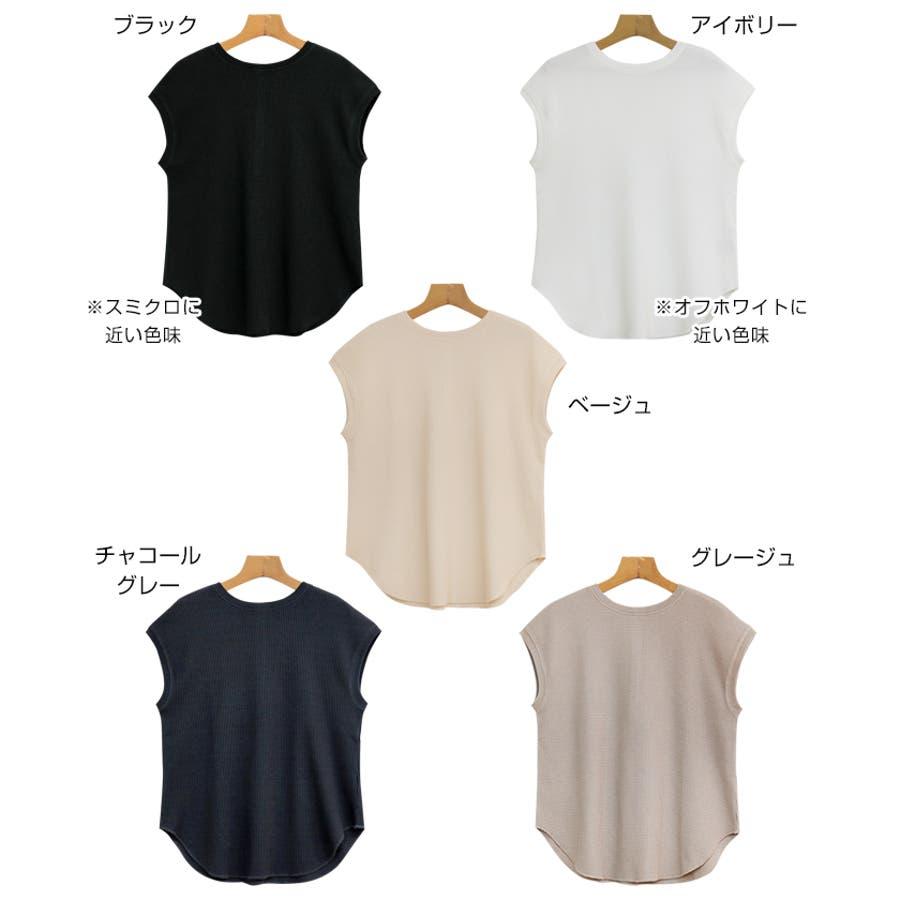 【U-2】背中ボタン 2way フレンチスリーブ ワッフル Tシャツ レディース オーバーサイズ ラウンドヘム 体型カバー 春 夏 夏服 2