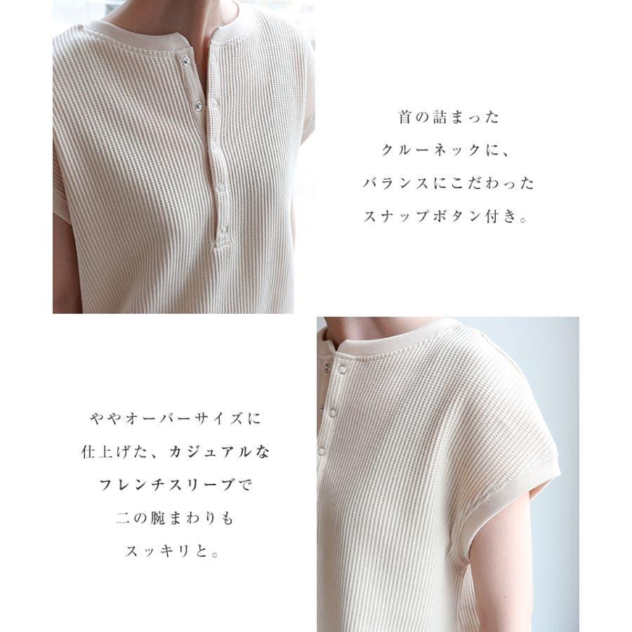 【U-2】背中ボタン 2way フレンチスリーブ ワッフル Tシャツ レディース オーバーサイズ ラウンドヘム 体型カバー 春 夏 夏服 4