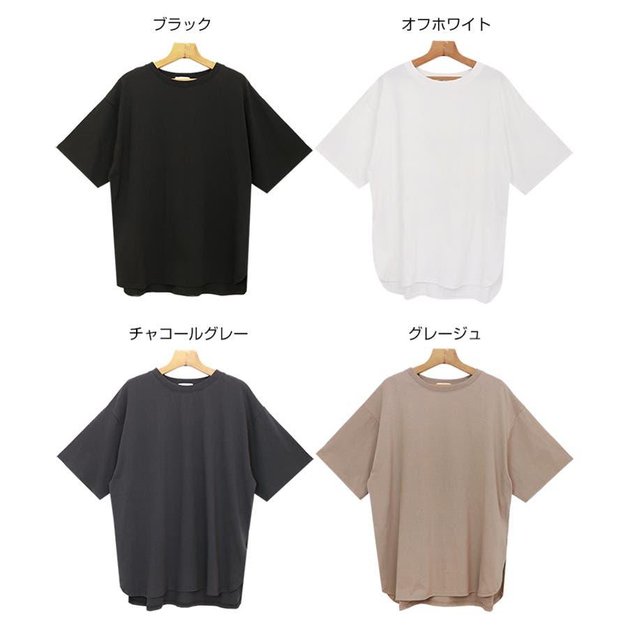 【A-3】コットン天竺 ラウンドヘム オーバーサイズ Tシャツ レディース ドロップショルダー サイドスリット 春 夏 2