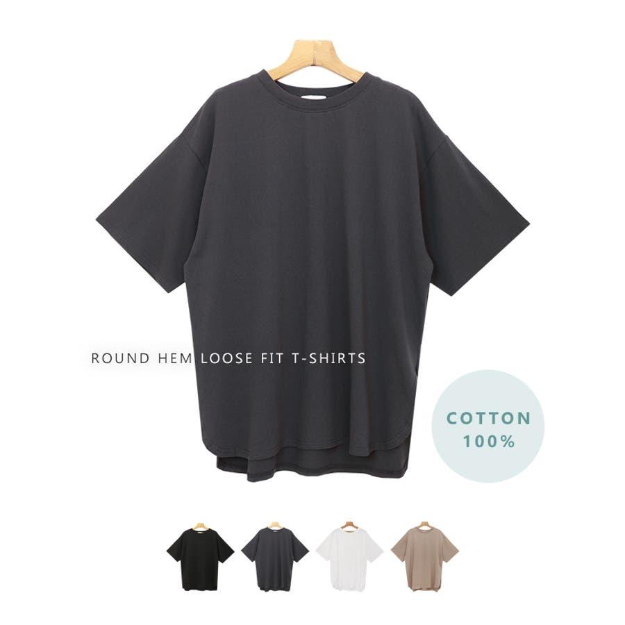 【A-3】コットン天竺 ラウンドヘム オーバーサイズ Tシャツ レディース ドロップショルダー サイドスリット 春 夏 3