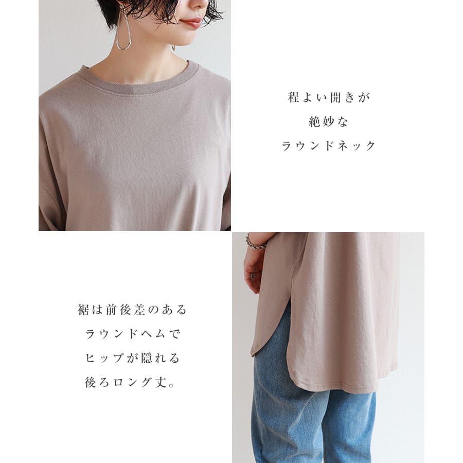 【A-3】コットン天竺 ラウンドヘム オーバーサイズ Tシャツ レディース ドロップショルダー サイドスリット 春 夏 4