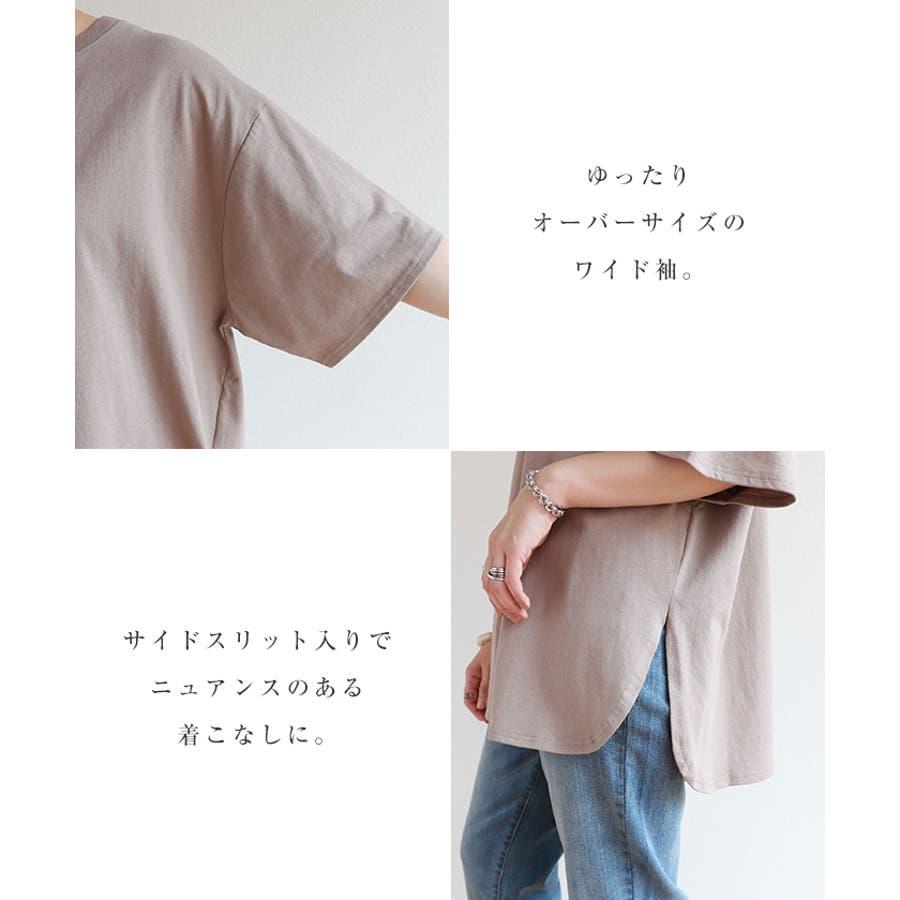 【A-3】コットン天竺 ラウンドヘム オーバーサイズ Tシャツ レディース ドロップショルダー サイドスリット 春 夏 5
