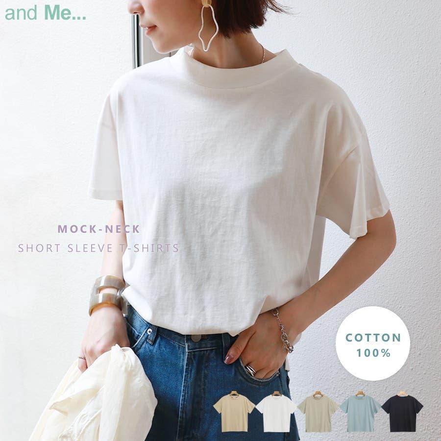 【B-1】コットン モックネック 半袖 Tシャツ レディース 日焼け対策 春 夏 1