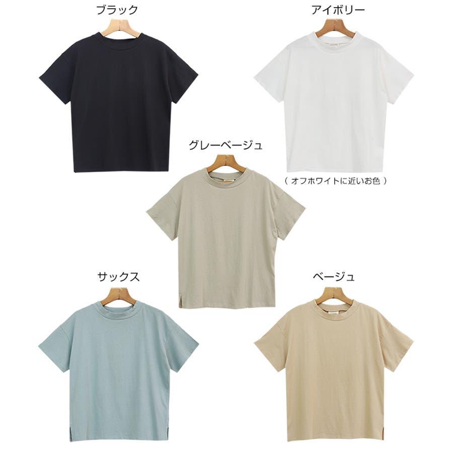 【B-1】コットン モックネック 半袖 Tシャツ レディース 日焼け対策 春 夏 2