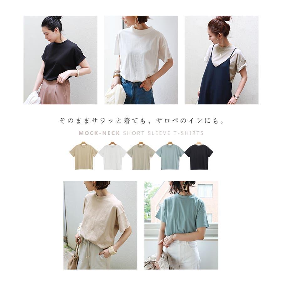 【B-1】コットン モックネック 半袖 Tシャツ レディース 日焼け対策 春 夏 3