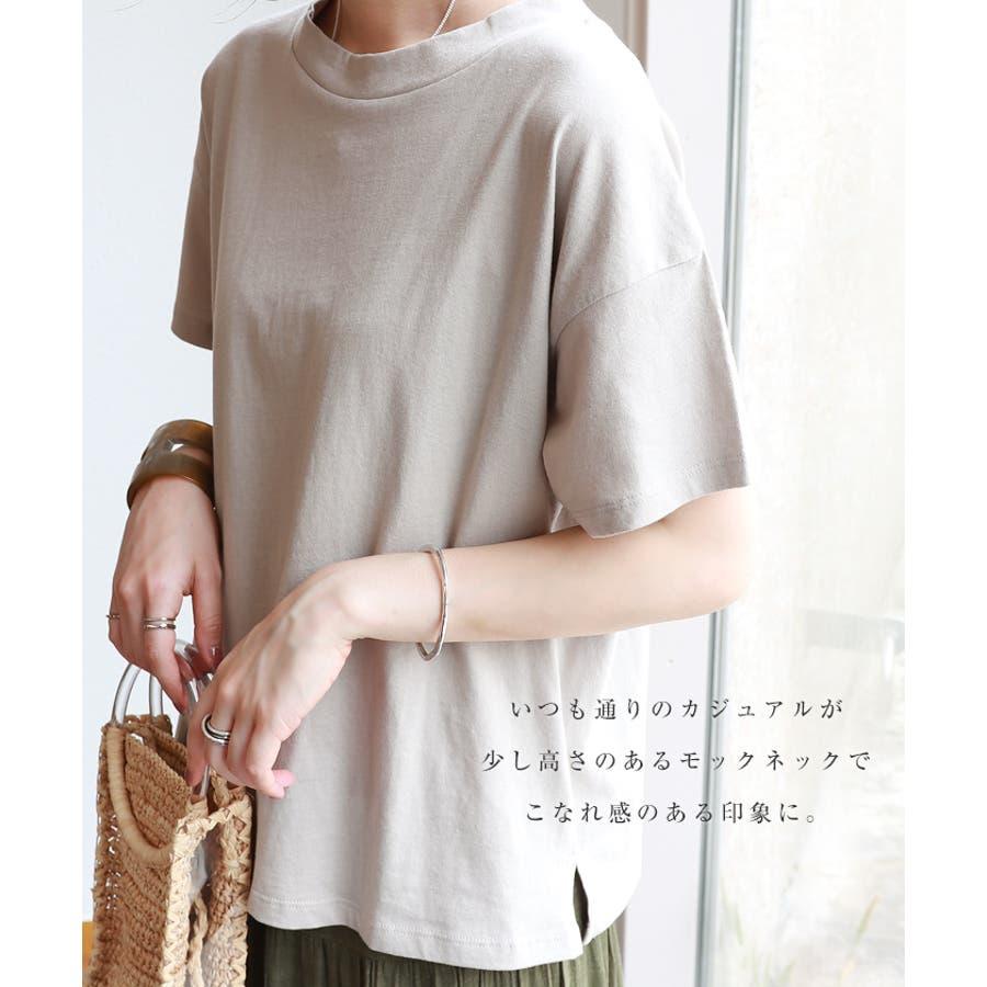 【B-1】コットン モックネック 半袖 Tシャツ レディース 日焼け対策 春 夏 4