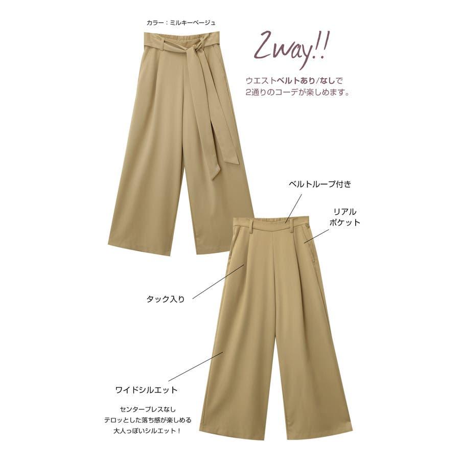【I-8】きれいめ 美脚 ワイドパンツ レディース ウエストリボン ロングパンツ 6