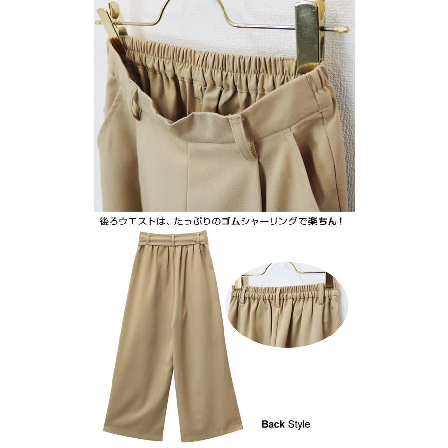 【I-8】きれいめ 美脚 ワイドパンツ レディース ウエストリボン ロングパンツ 7