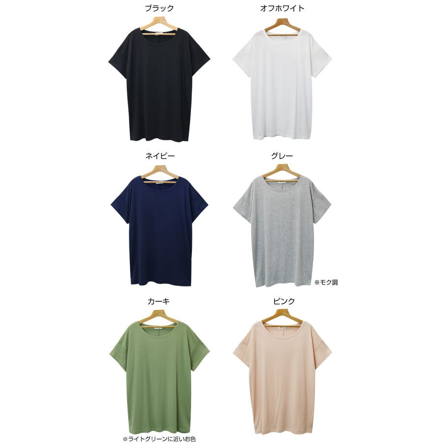 【G-13】Tシャツ レディース 半袖 ビッグT ゆったり ロング丈 チュニック Uネック トップス 無地 2