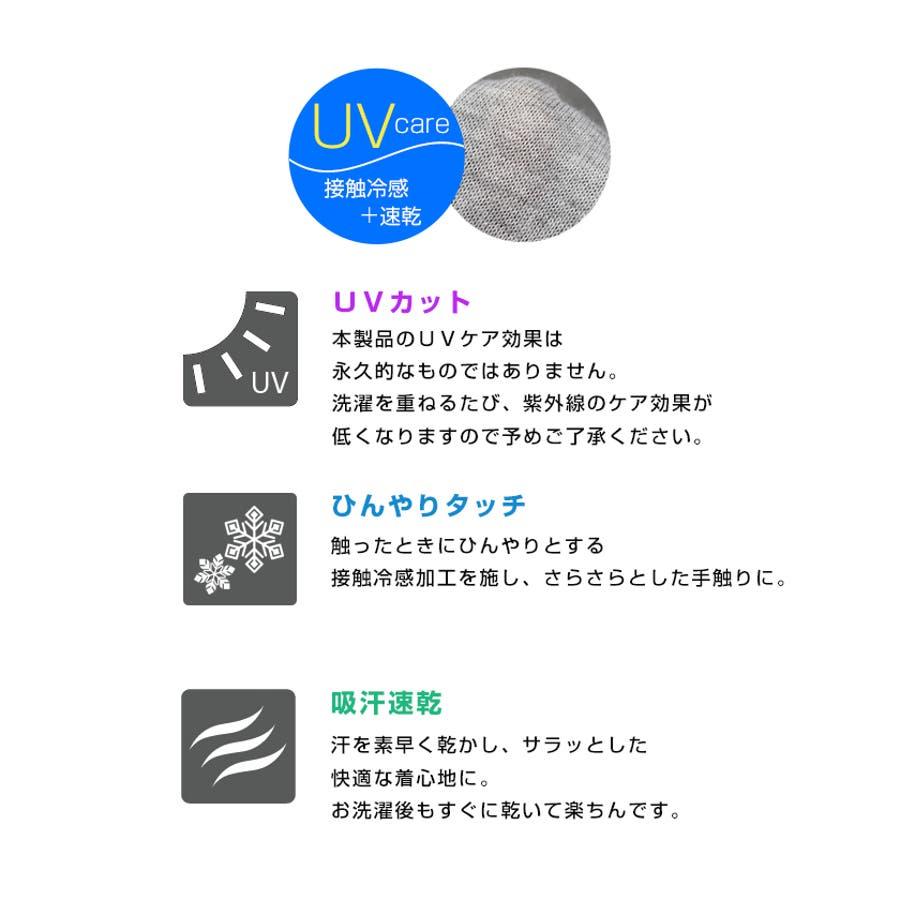 【D-5】カーディガン トップス 春 カジュアル 無地 シンプル レディース ロング丈 きれいめ 長袖 天竺 UVカット 3