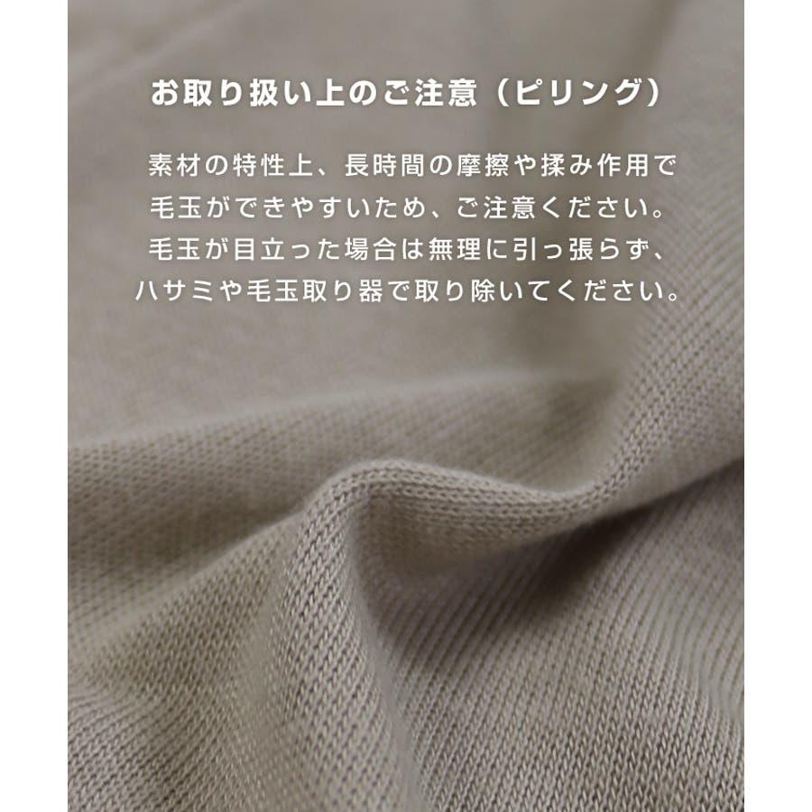 【D-5】カーディガン トップス 春 カジュアル 無地 シンプル レディース ロング丈 きれいめ 長袖 天竺 UVカット 4