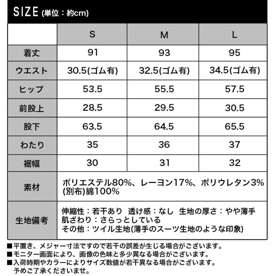 【I-8】きれいめ 美脚 ワイドパンツ レディース ウエストリボン ロングパンツ 3
