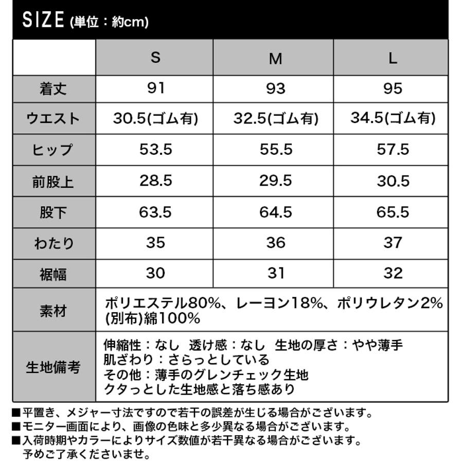 【H-1】ワイドパンツ レディース りぼん リボン ベルト付 グレンチェック柄 チェック S/M/Lサイズ [ロング] ロングパンツ 3