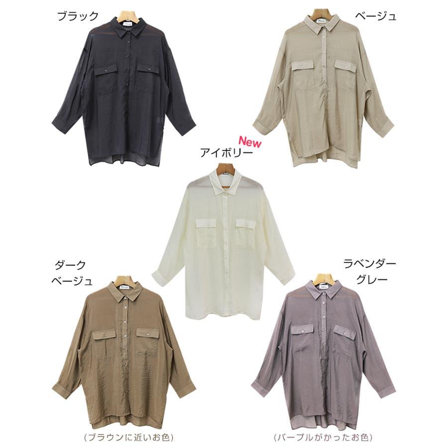 オーバーサイズ 長袖 シアーシャツ 2
