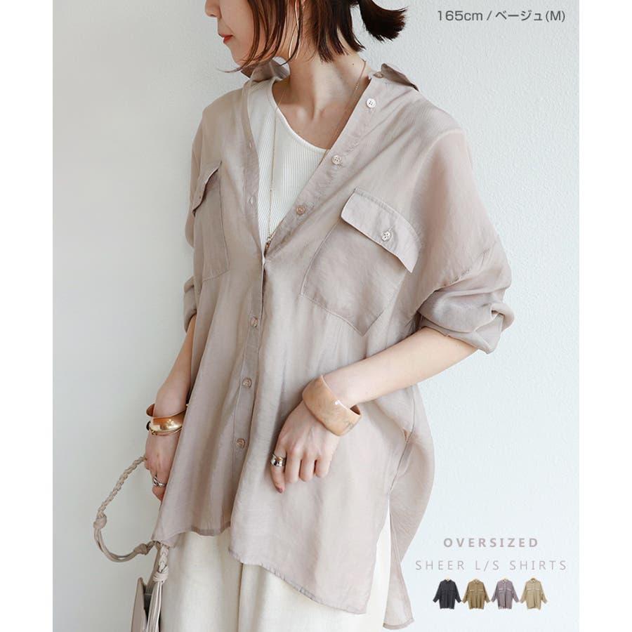 オーバーサイズ 長袖 シアーシャツ 3