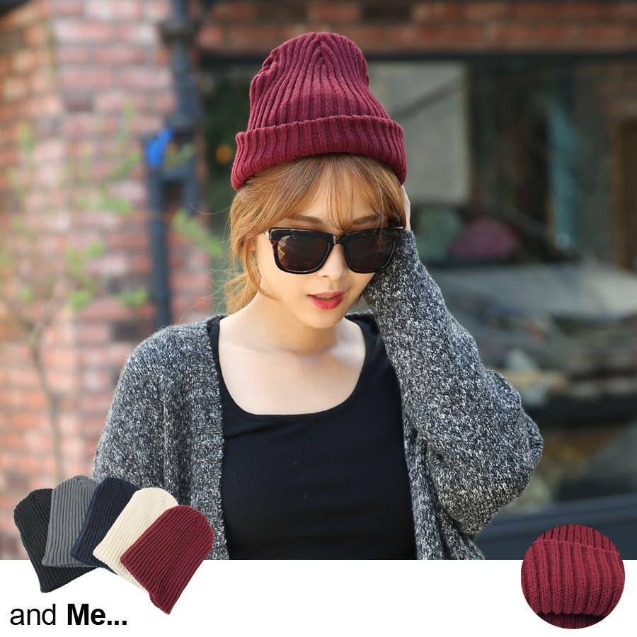 今季挑戦したい ふっくら柔らかリブニット♪シンプル ニットキャップ ビーニー ニット帽 雑貨 帽子 承諾