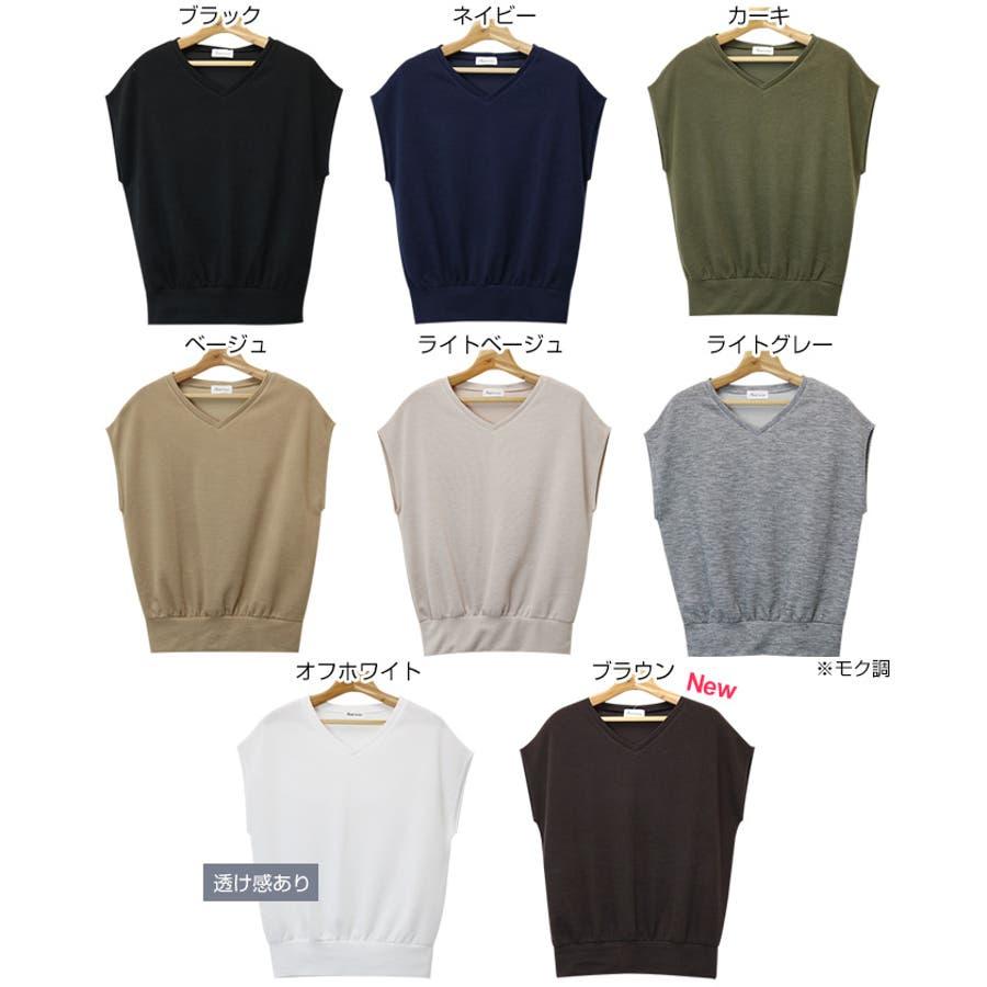 【L-9】フレンチスリーブ Vネック ニット カットソー レディース Tシャツ 半袖 トップス 2