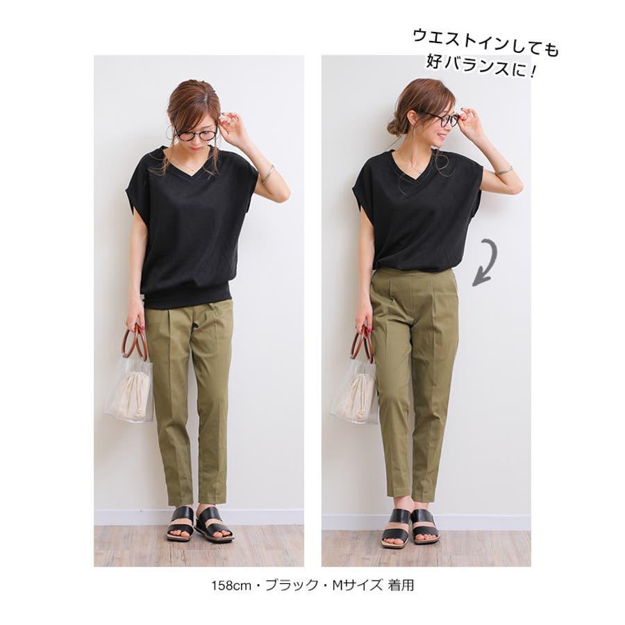 【L-9】フレンチスリーブ Vネック ニット カットソー レディース Tシャツ 半袖 トップス 8
