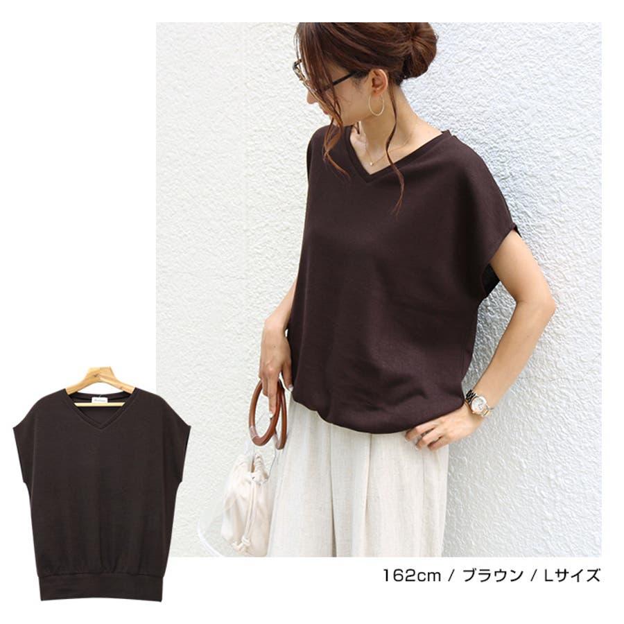 【L-9】フレンチスリーブ Vネック ニット カットソー レディース Tシャツ 半袖 トップス 9