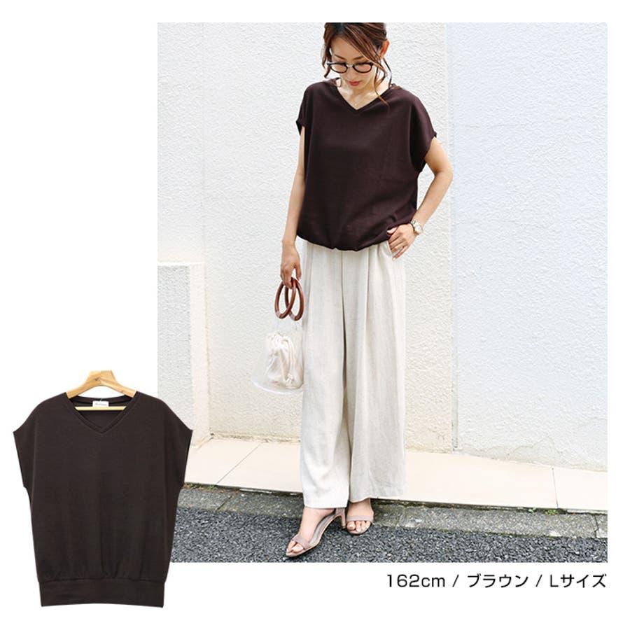 【L-9】フレンチスリーブ Vネック ニット カットソー レディース Tシャツ 半袖 トップス 10