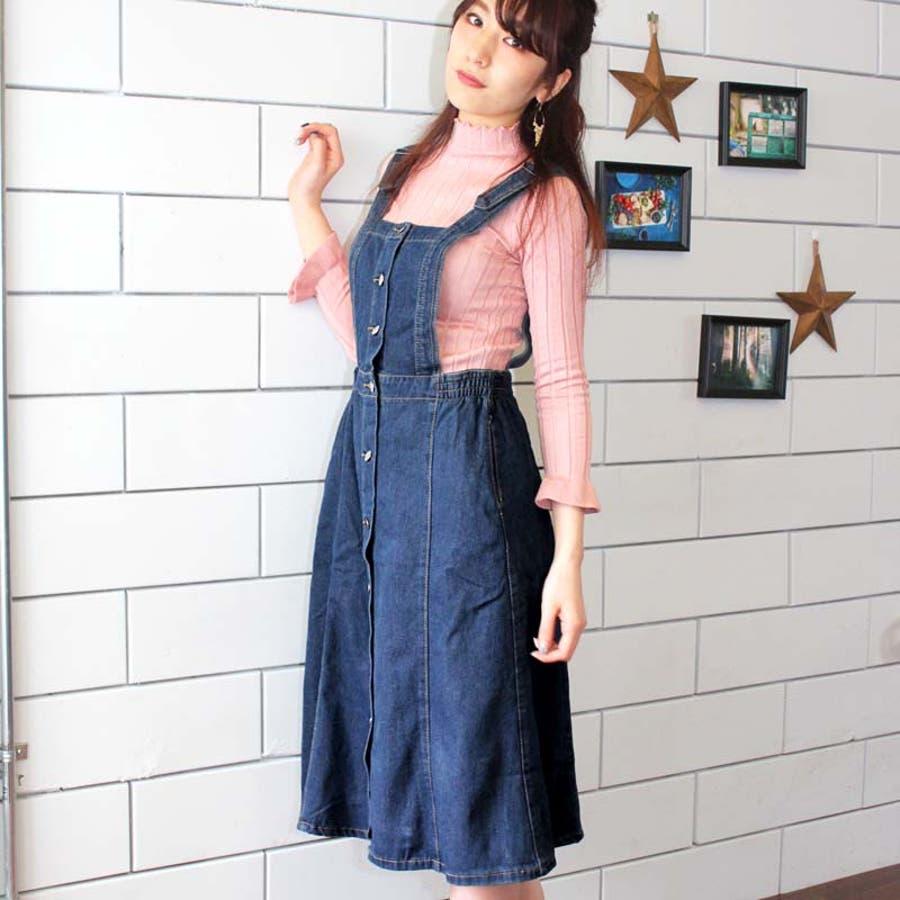 「4サイズ」S/M/L/XL ロンパース オーバーオール デニムスカート デニム 4