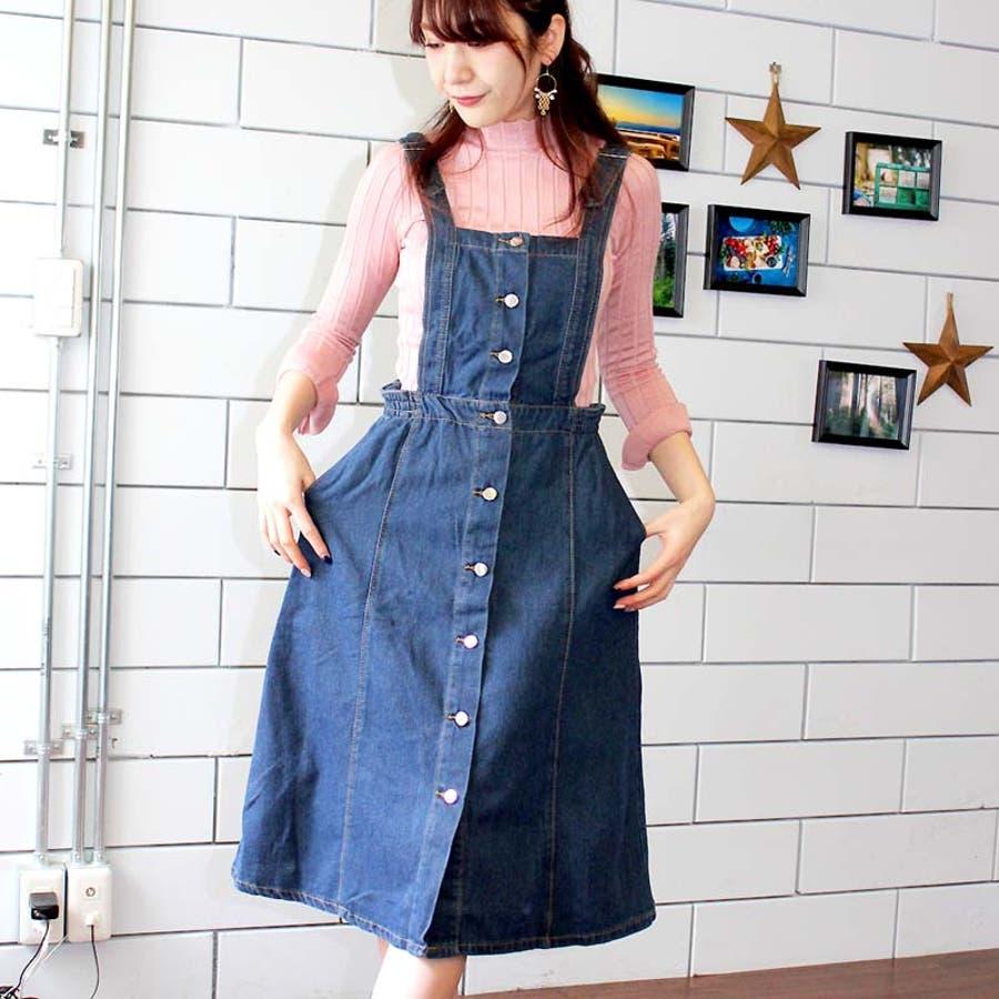 「4サイズ」S/M/L/XL ロンパース オーバーオール デニムスカート デニム 5