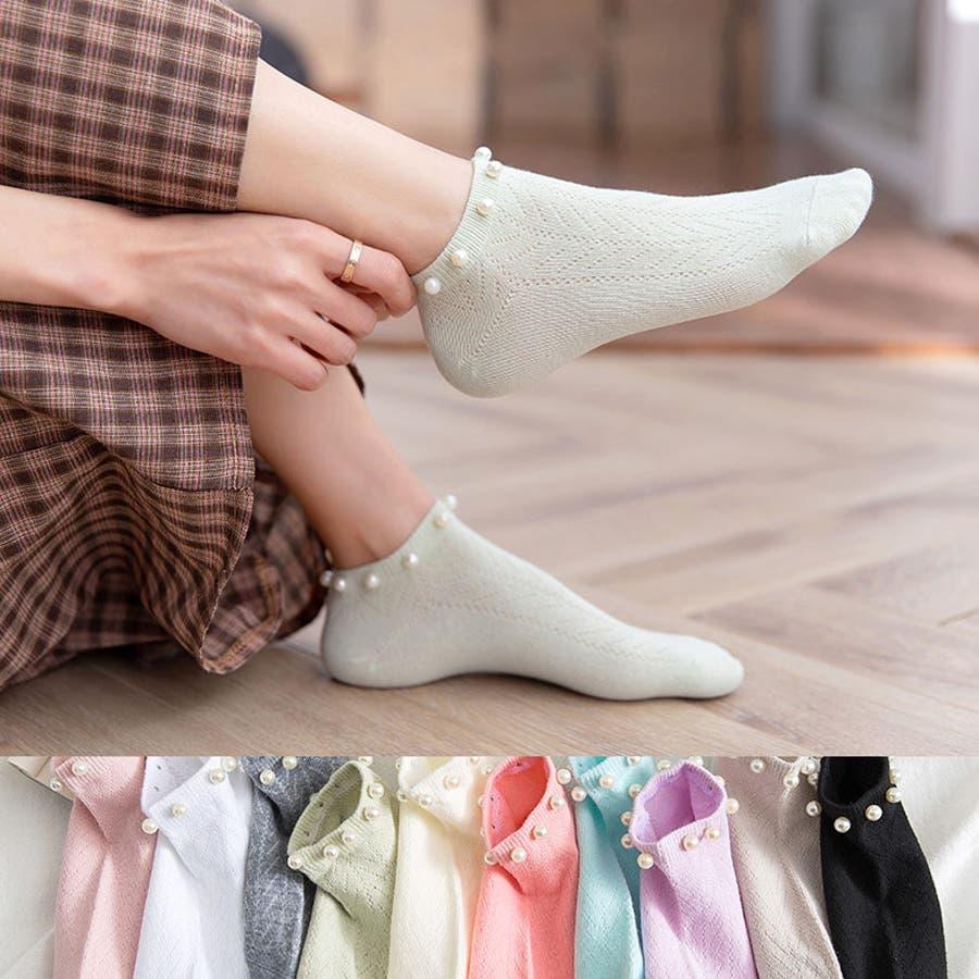 パール付き 靴下 レディース スニーカーソックス おしゃれ ミドル丈 可愛い シンプル 靴下コーデ ローソックス 韓国ファッション 1