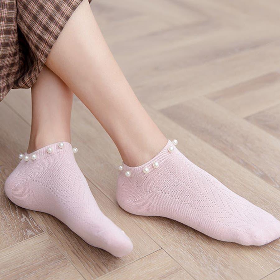 パール付き 靴下 レディース スニーカーソックス おしゃれ ミドル丈 可愛い シンプル 靴下コーデ ローソックス 韓国ファッション 2