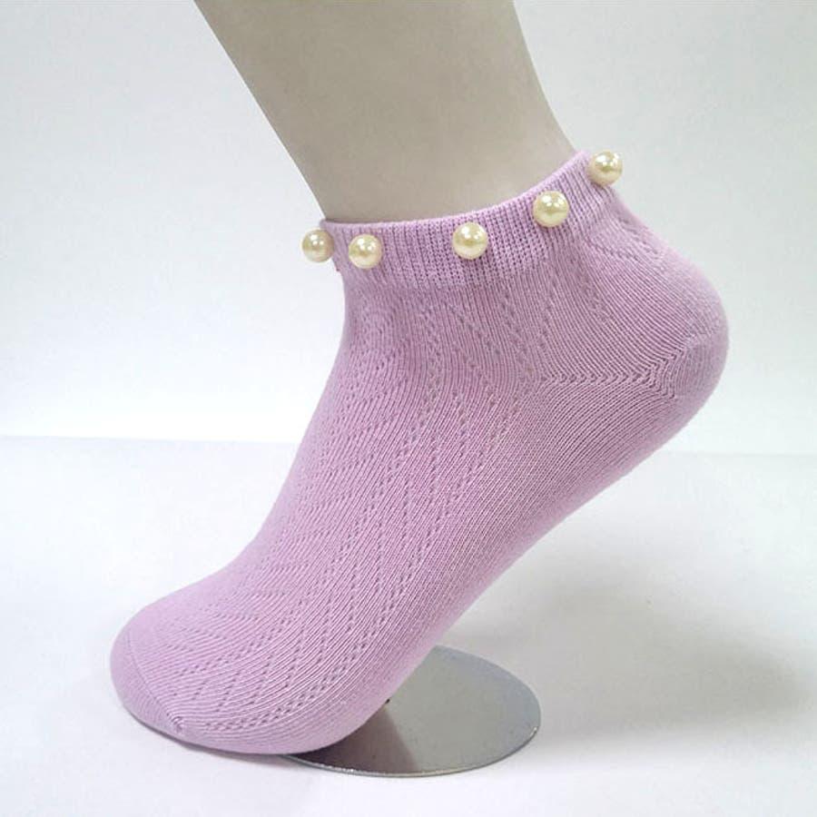 パール付き 靴下 レディース スニーカーソックス おしゃれ ミドル丈 可愛い シンプル 靴下コーデ ローソックス 韓国ファッション 82
