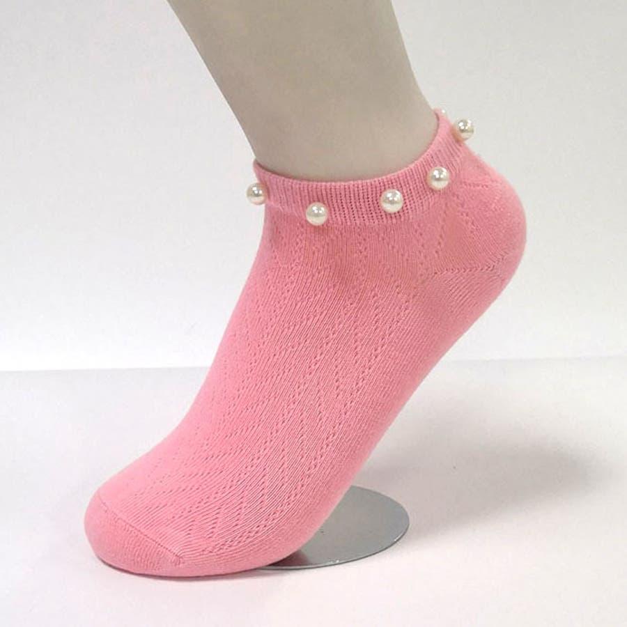 パール付き 靴下 レディース スニーカーソックス おしゃれ ミドル丈 可愛い シンプル 靴下コーデ ローソックス 韓国ファッション 93