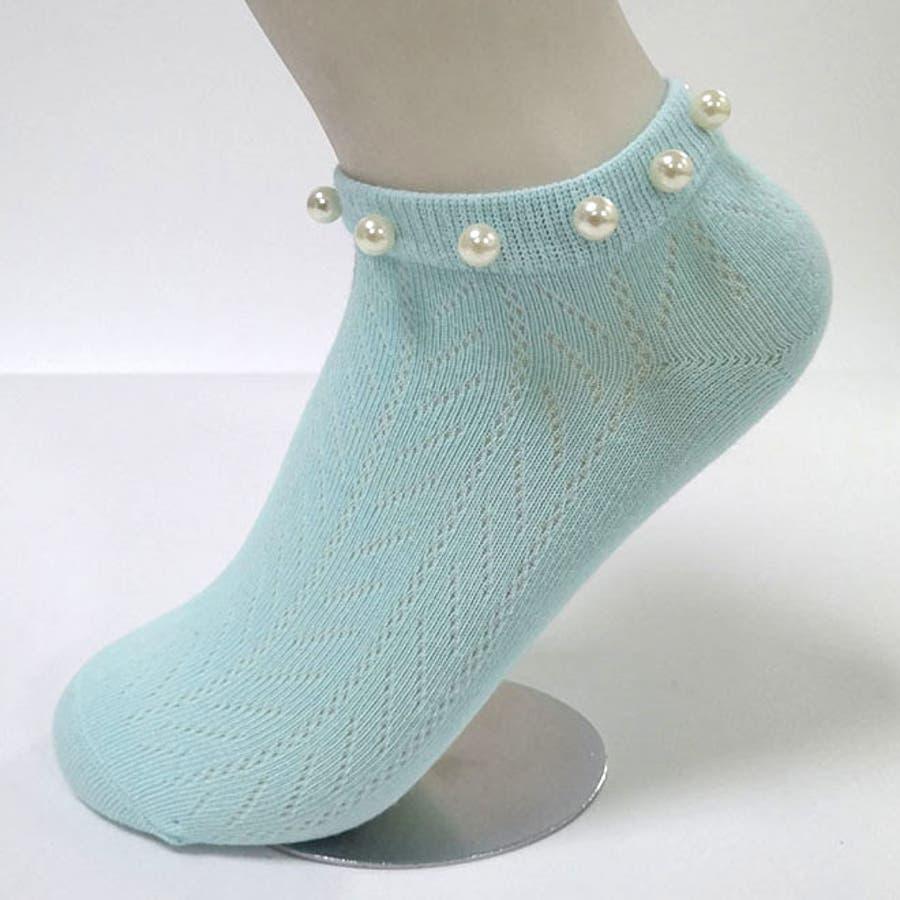 パール付き 靴下 レディース スニーカーソックス おしゃれ ミドル丈 可愛い シンプル 靴下コーデ ローソックス 韓国ファッション 60