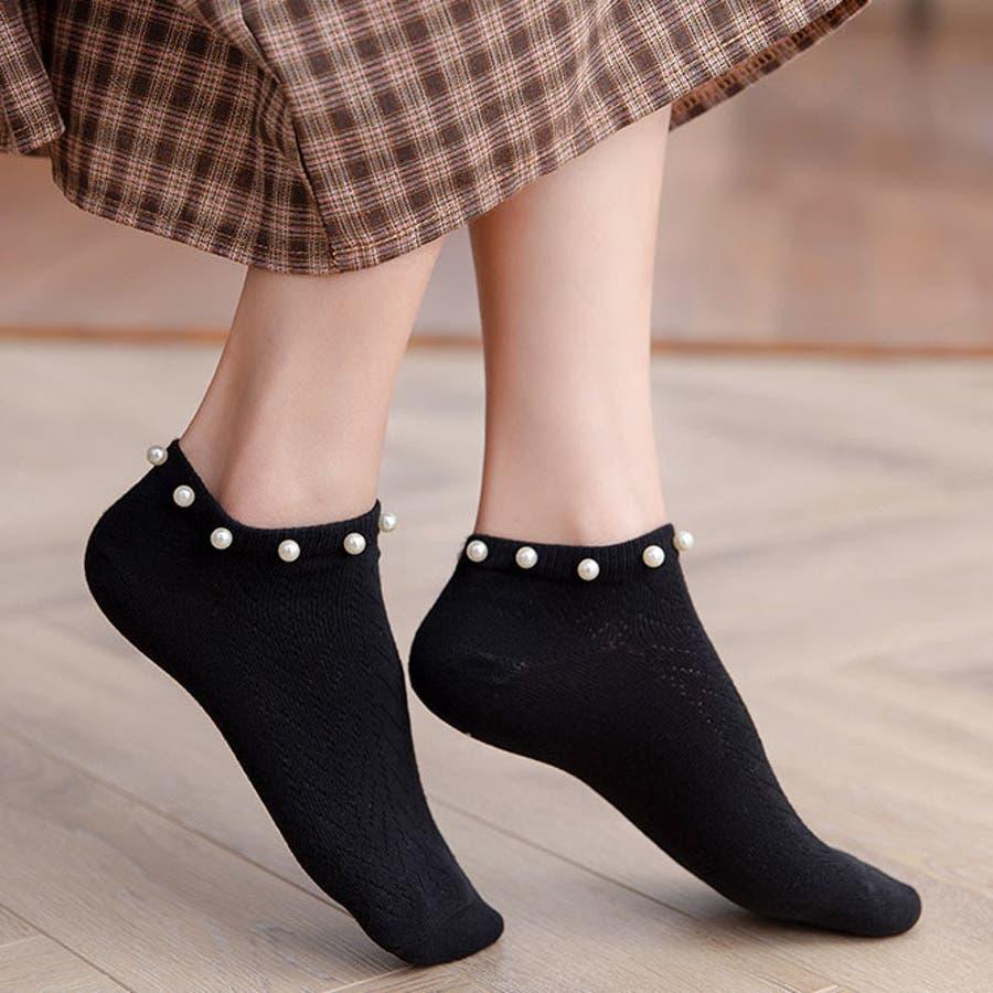 パール付き 靴下 レディース スニーカーソックス おしゃれ ミドル丈 可愛い シンプル 靴下コーデ ローソックス 韓国ファッション 3