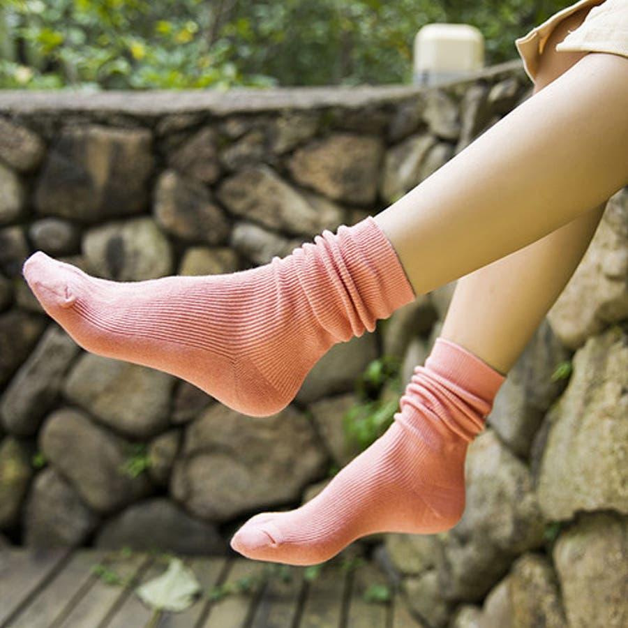 リブ 靴下 リブソックス レディース ミドル丈 無地 綿混 ソックス 通学 薄手 カラバリ 靴下 87