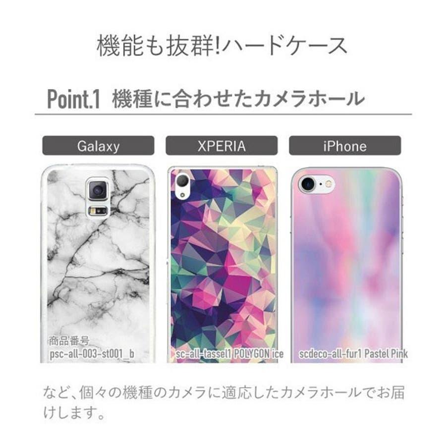 スマホケース ハード スマホカバー Galaxy S9 ケース SCV38 ハード Galaxy S9plus SCV39Galaxys8 SCV36 Galaxy s8 plus SCV35 Galaxy s7 edge scv33 韓国 かわいいシンプル おしゃれ 5