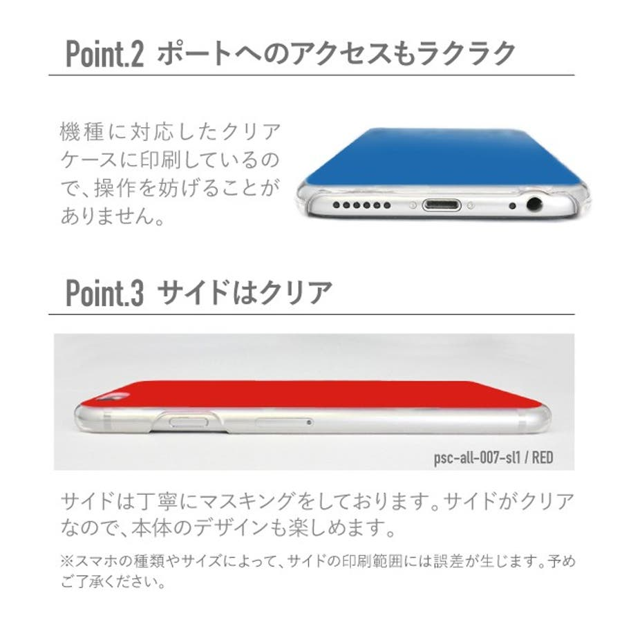 スマホケース ハード スマホカバー Xperia XZ1 SOV36 Xperia Xzs SO-03J SOV35 XperiaXZ SO-01J SOV34Xperia XZ Premium SO-04J ケース 韓国 かわいい シンプル おしゃれ 8