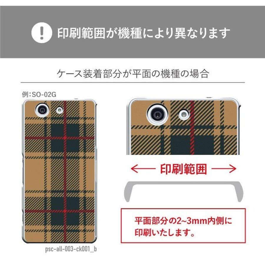 スマホケース ハード スマホカバー Galaxy S9 ケース SCV38 ハード Galaxy S9plus SCV39Galaxys8 SCV36 Galaxy s8 plus SCV35 Galaxy s7 edge scv33 韓国 かわいいシンプル おしゃれ 7