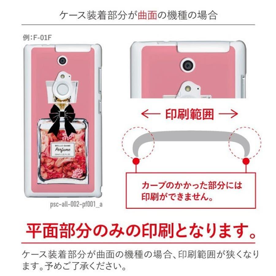 スマホケース ハード スマホカバー Xperia XZ1 SOV36 Xperia Xzs SO-03J SOV35 XperiaXZ SO-01J SOV34Xperia XZ Premium SO-04J ケース 韓国 かわいい シンプル おしゃれ 10