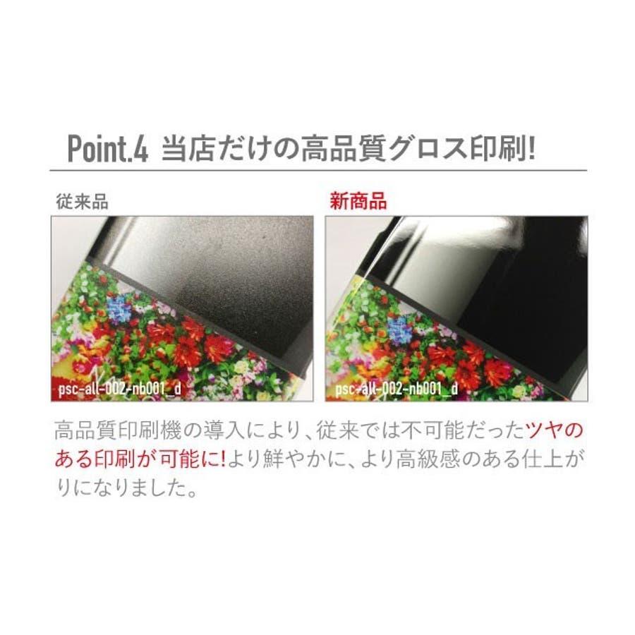 スマホケース ハード スマホカバー Xperia XZ1 SOV36 Xperia Xzs SO-03J SOV35 XperiaXZ SO-01J SOV34Xperia XZ Premium SO-04J ケース 韓国 かわいい シンプル おしゃれ 9