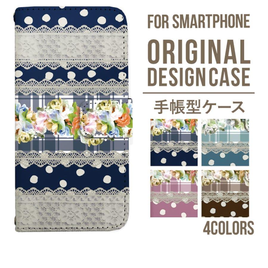 スマホケース 手帳型 iPhone7 ケース 手帳型 iPhone8 ケース 手帳型 iPhoneX iPhone6sケースiphone7plus iphone8plus iPhone ケース 手帳型 韓国 かわいい シンプル おしゃれ 1